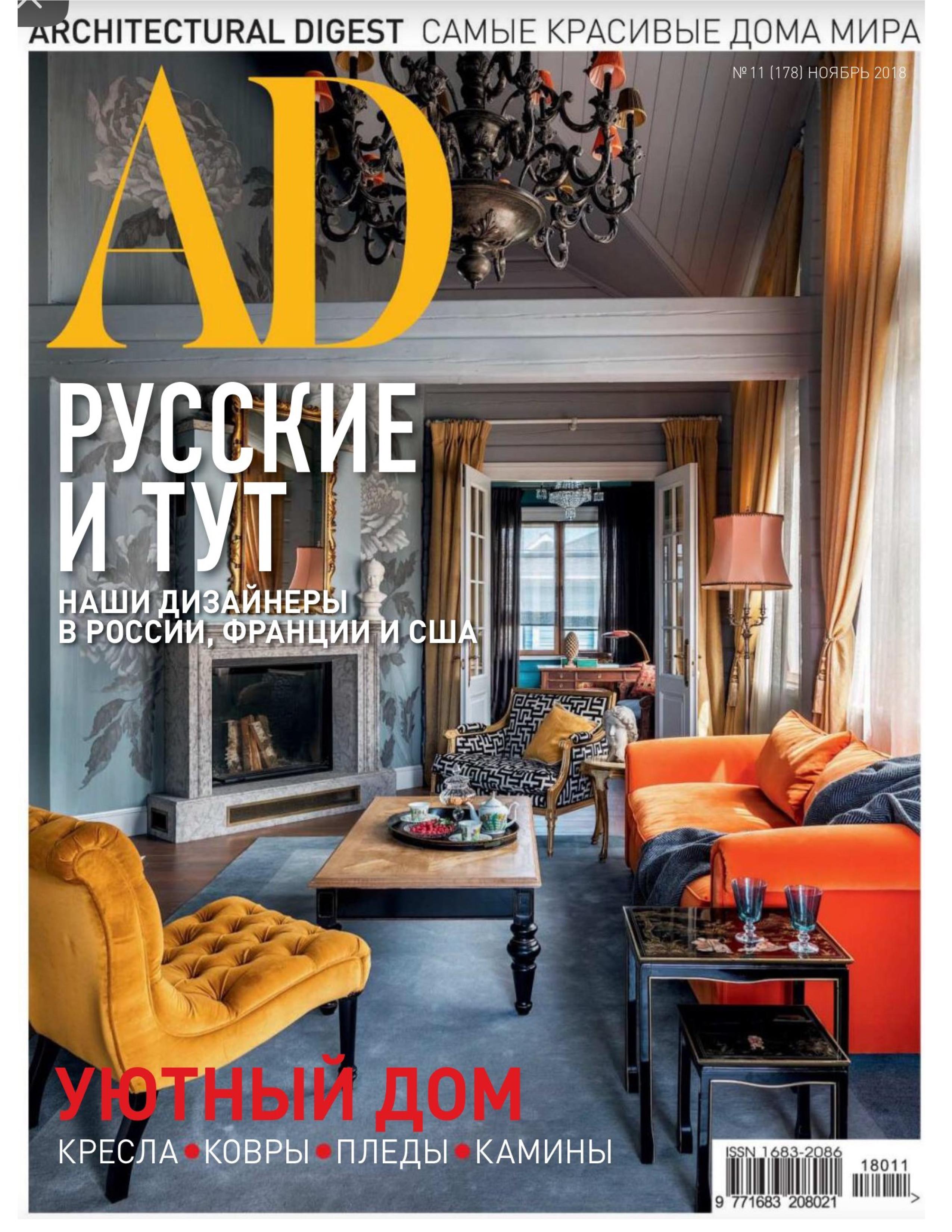 Ad Russia October 2018