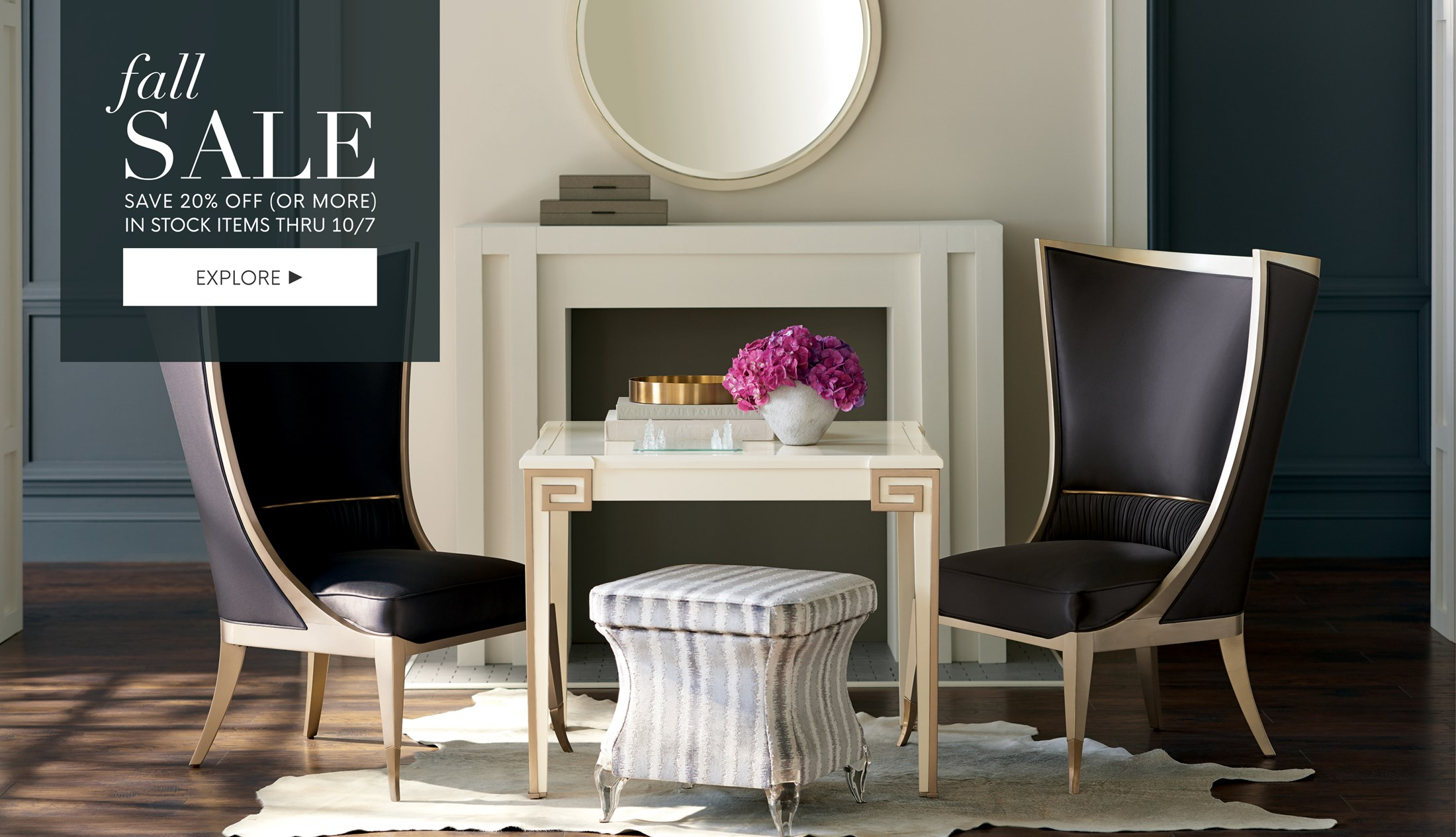 Caracole Home Furnishings : Elevating Ordinary through