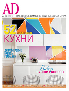 Architectural Digest, June 2015