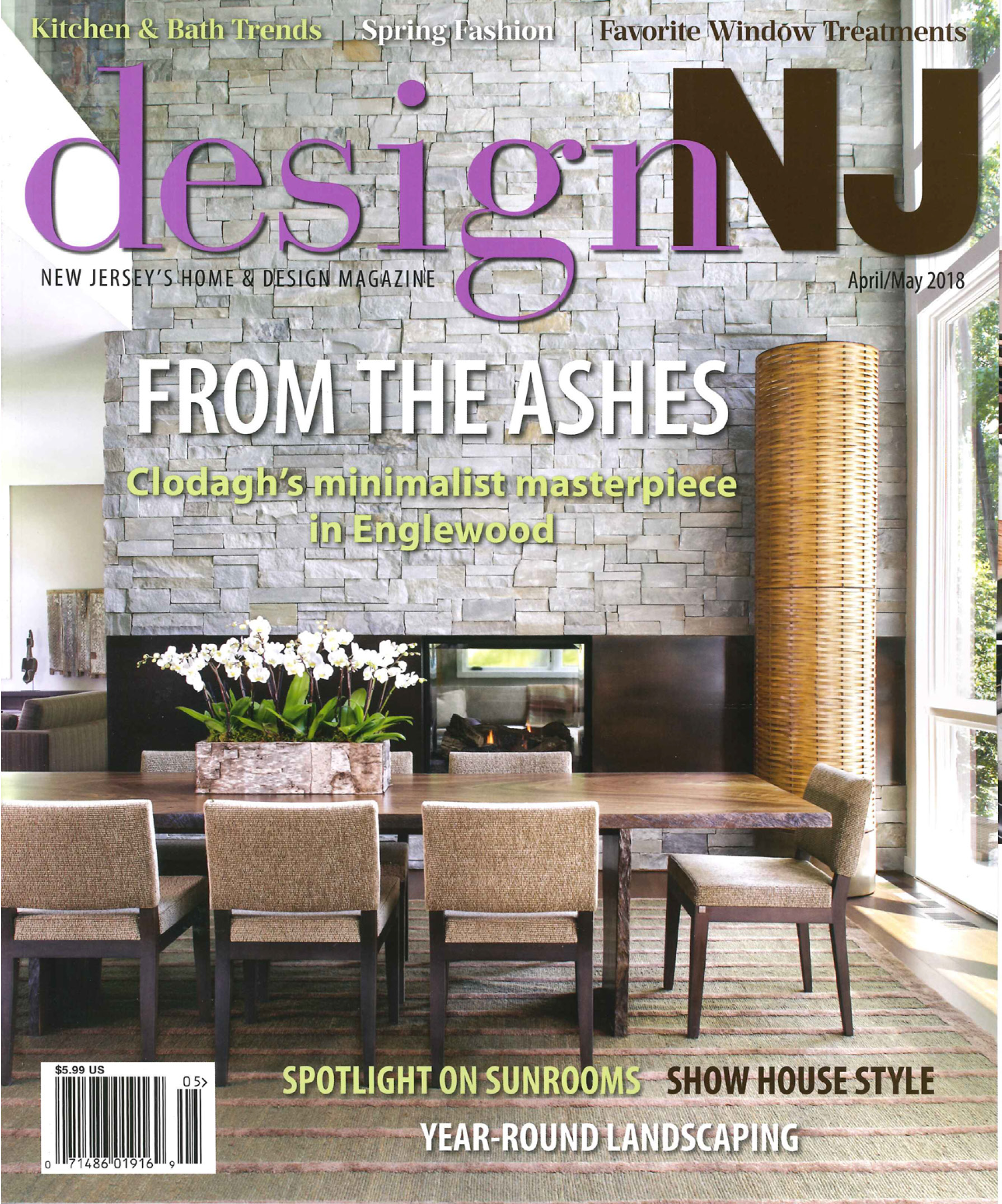 Lovely Design NJ April 2018. Industry Magazine March 2018
