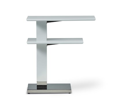 Mira Side Table